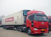 上海到广州运输